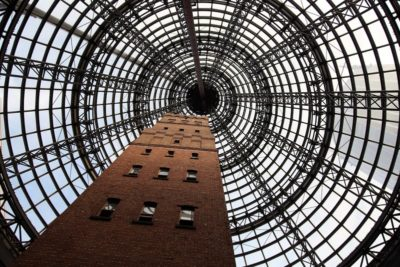 Shot Tower Melbourne Central